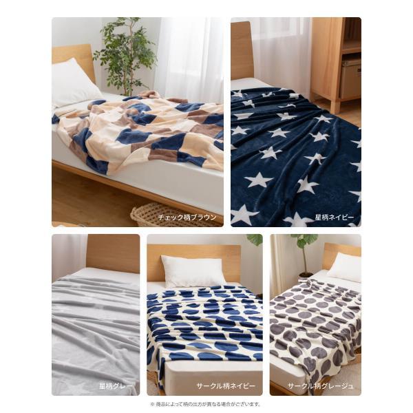 毛布 mofua プレミアムマイクロファイバー毛布 セミダブル|ioo|15