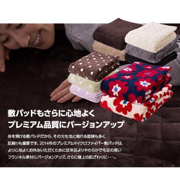 毛布 mofua プレミアムマイクロファイバー毛布 セミダブル|ioo|17