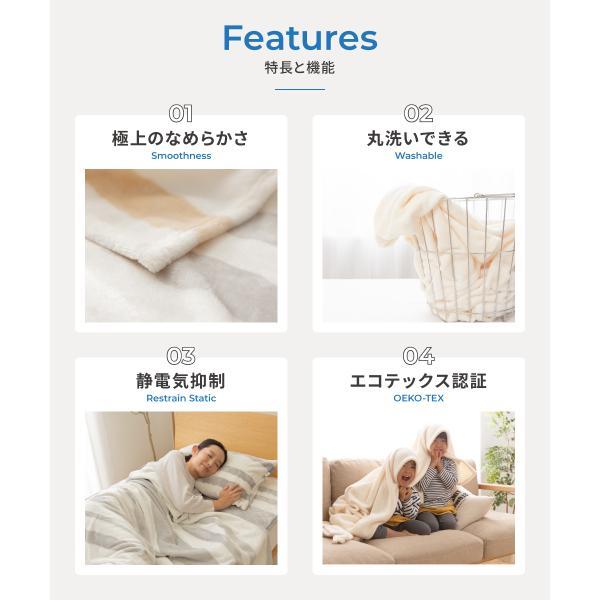 毛布 mofua プレミアムマイクロファイバー毛布 セミダブル|ioo|03