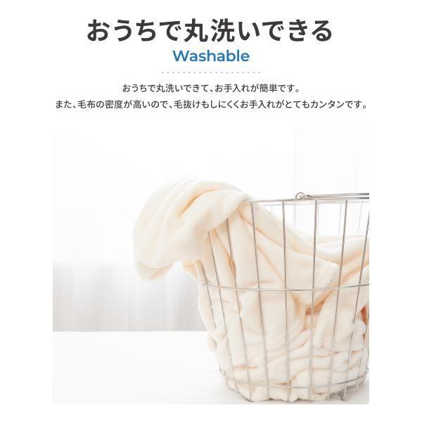 毛布 mofua プレミアムマイクロファイバー毛布 セミダブル|ioo|06