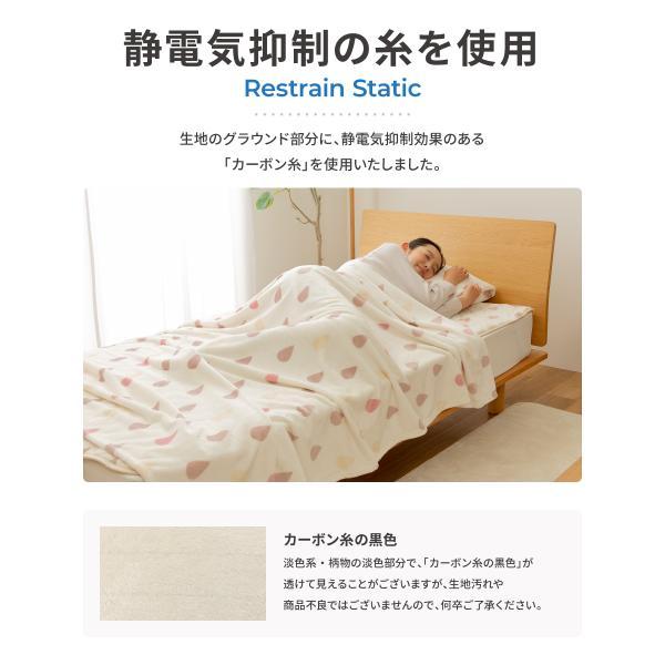 毛布 mofua プレミアムマイクロファイバー毛布 セミダブル|ioo|07
