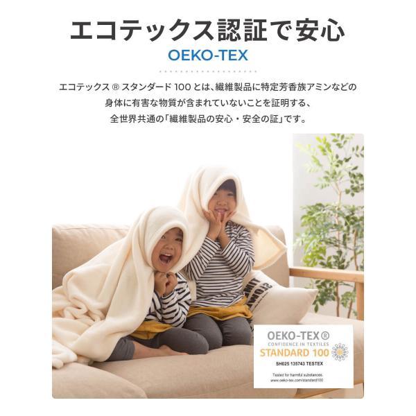 毛布 mofua プレミアムマイクロファイバー毛布 セミダブル|ioo|08