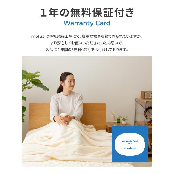 毛布 mofua プレミアムマイクロファイバー毛布 セミダブル|ioo|09