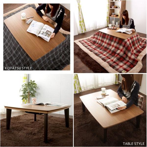 木製こたつテーブル 幅75cm 正方形 ioo 03