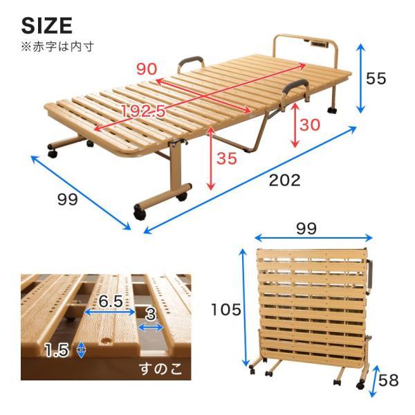 折りたたみすのこベッド シングル ハイタイプ 折りたたみベッド 樹脂すのこ Vindar2  防カビ 湿気対策 簡易ベッド ioo 10