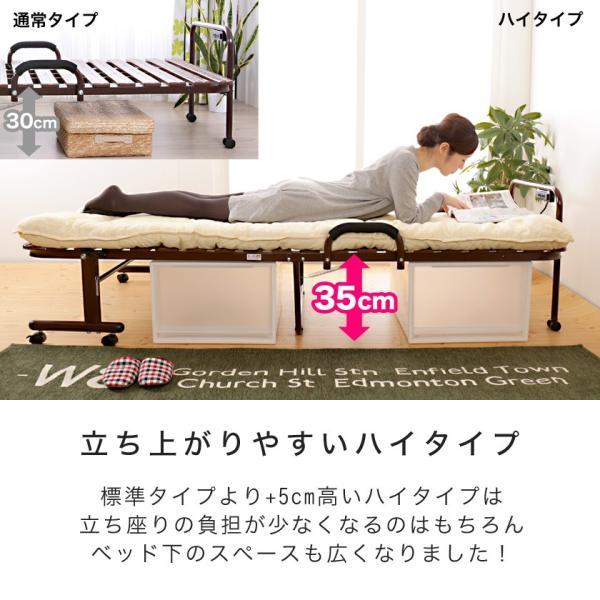 折りたたみすのこベッド シングル ハイタイプ 折りたたみベッド 樹脂すのこ Vindar2  防カビ 湿気対策 簡易ベッド ioo 03