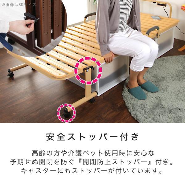 折りたたみすのこベッド シングル ハイタイプ 折りたたみベッド 樹脂すのこ Vindar2  防カビ 湿気対策 簡易ベッド ioo 04