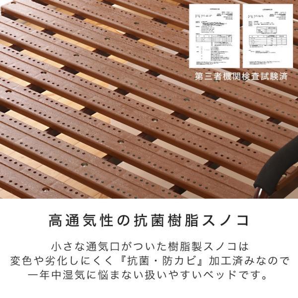 折りたたみすのこベッド シングル ハイタイプ 折りたたみベッド 樹脂すのこ Vindar2  防カビ 湿気対策 簡易ベッド ioo 05