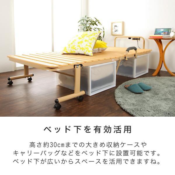 折りたたみすのこベッド シングル ハイタイプ 折りたたみベッド 樹脂すのこ Vindar2  防カビ 湿気対策 簡易ベッド ioo 09