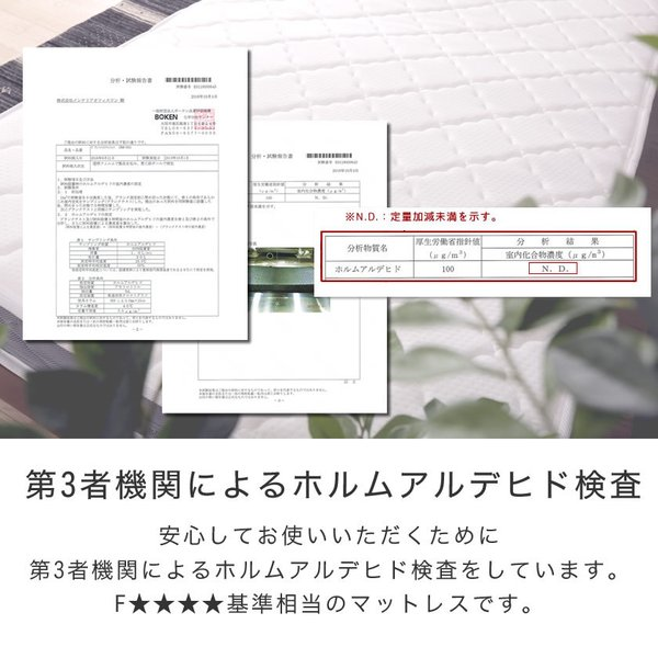 高密度ポケットコイルマットレス シングル 日本人の体格や環境を考慮 マットレス ベッドコンシェルジュ nerucoオリジナルポケットコイルスプリングマットレス ioo 12