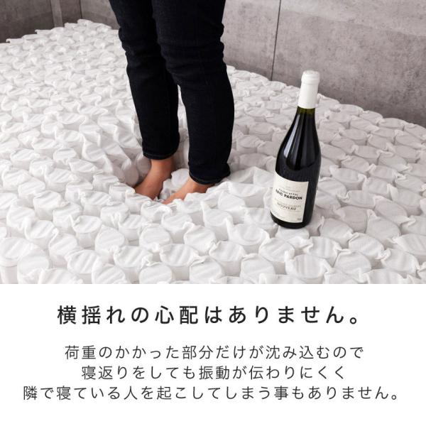 高密度ポケットコイルマットレス シングル 日本人の体格や環境を考慮 マットレス ベッドコンシェルジュ nerucoオリジナルポケットコイルスプリングマットレス ioo 04