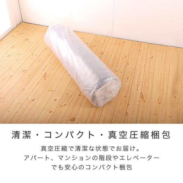 高密度ポケットコイルマットレス シングル 日本人の体格や環境を考慮 マットレス ベッドコンシェルジュ nerucoオリジナルポケットコイルスプリングマットレス ioo 10