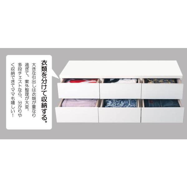 6/25限定プレミアム会員10%OFF! チェスト 完成品 日本製 タンス たんす 幅120 2段 収納 収納家具  ローチェスト 北欧 木製  白|ioo|04
