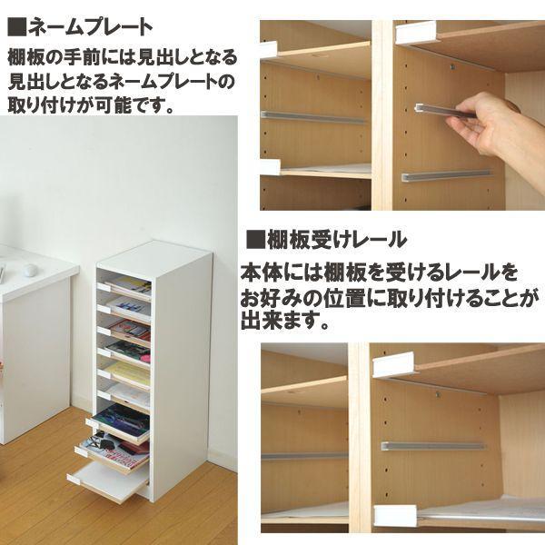 A3用紙整理棚 書類ラック ロータイプ 書類収納 オフィス収納 ネームプレート付き 収納家具 書類ケース 書類棚 OA 書類整理|ioo|02