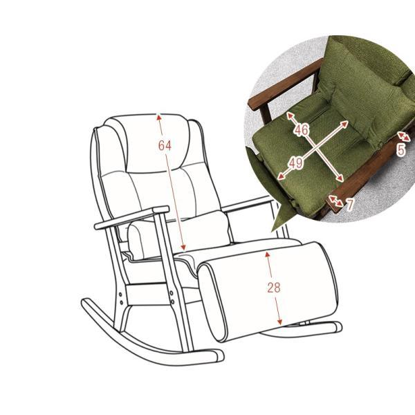 ロッキング座椅子 ロッキングチェア リクライニングチェアー クッション付き 肘掛け 一人掛け イス ファブリック LZ-4729 グリーン|ioo|10