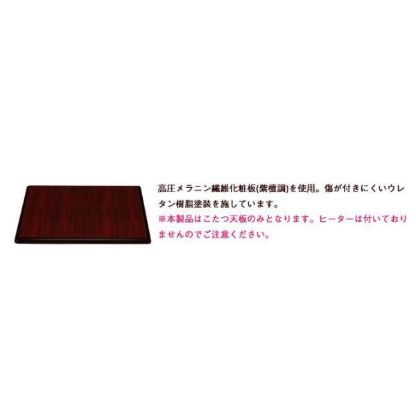 こたつ天板のみ KT-503V 幅75cm 正方形|ioo|02
