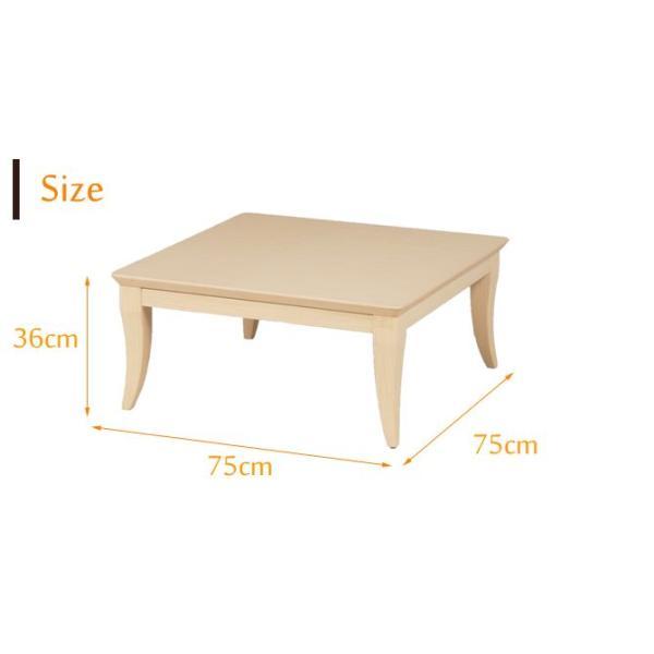 こたつテーブル ウェール 幅75cm コタツテーブル リビングこたつ|ioo|02