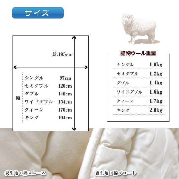 8/16〜8/20プレミアム会員5%OFF! ベッドパッド 敷きパッド クイーンサイズ 羊毛100% ウール ベットパット|ioo|02
