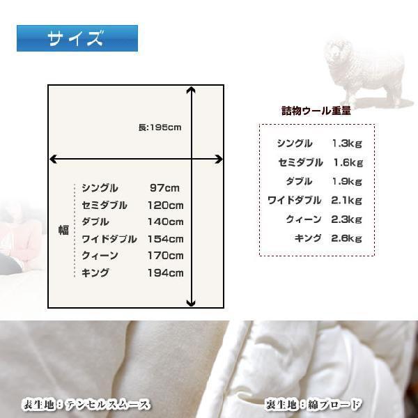 ベッドパッド 敷きパッド ダブル 羊毛100% ウール ベットパット|ioo|02