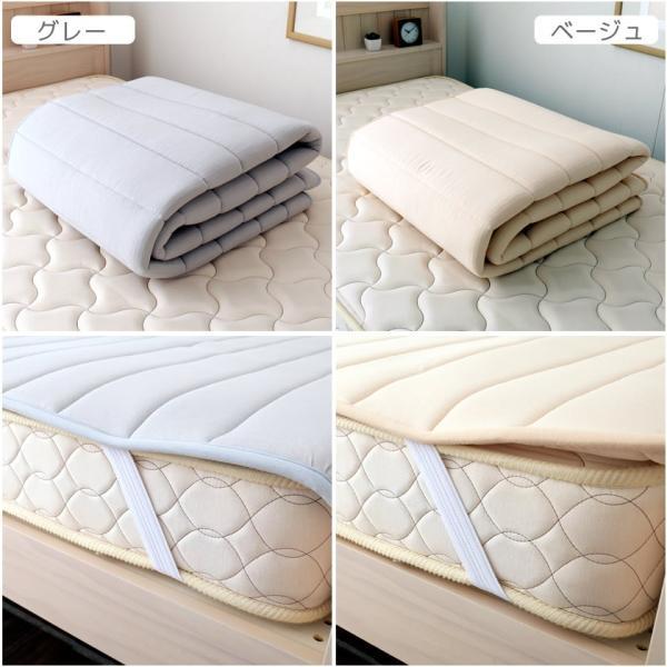 8/24〜8/26プレミアム会員10%OFF! テイジン V-Lap(R)ベッドパッド シングル(100×200cm)  綿ニット 敷きパッド 軽量|ioo|02