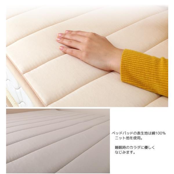 8/24〜8/26プレミアム会員10%OFF! テイジン V-Lap(R)ベッドパッド シングル(100×200cm)  綿ニット 敷きパッド 軽量|ioo|11