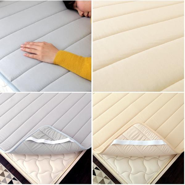 8/24〜8/26プレミアム会員10%OFF! テイジン V-Lap(R)ベッドパッド シングル(100×200cm)  綿ニット 敷きパッド 軽量|ioo|10