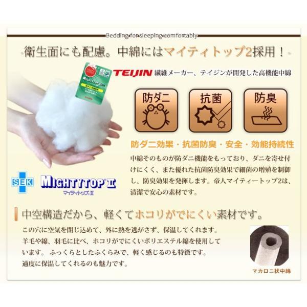 8/16〜8/20プレミアム会員5%OFF! テイジン 防ダニ 抗菌防臭敷きパッド マイティトップ2 ベッドパッド  クイーン(160×200cm)|ioo|04