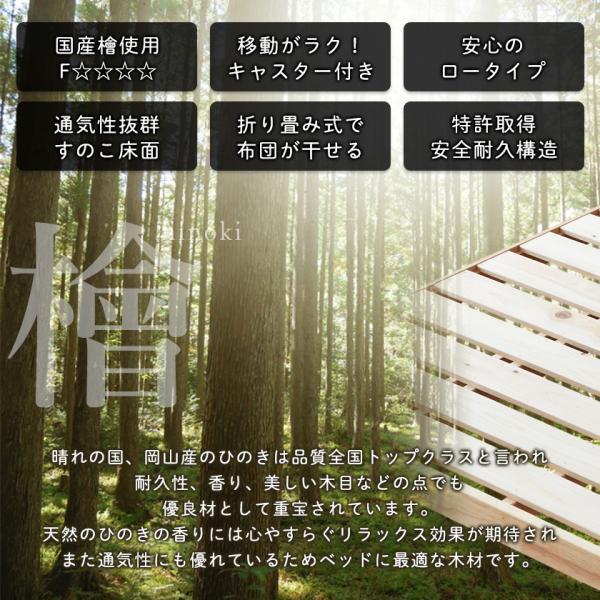 折りたたみベッド すのこベッド シングル ひのき 木製 折りたたみベット|ioo|03