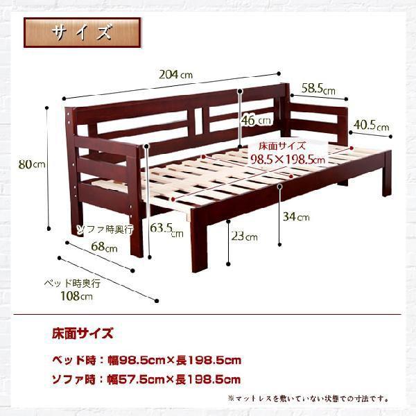 8/16〜8/20プレミアム会員5%OFF! ソファーベッド シングル 伸長式 フレームのみ すのこベッド 木製|ioo|02
