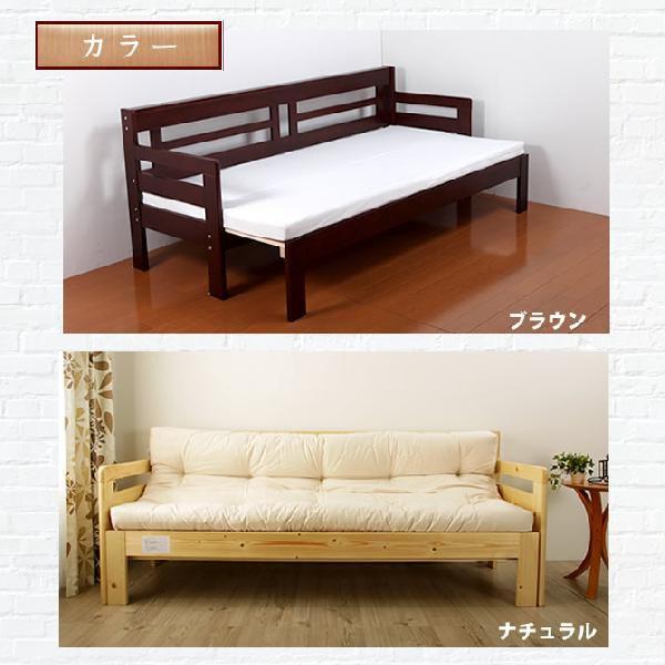 8/16〜8/20プレミアム会員5%OFF! ソファーベッド シングル 伸長式 フレームのみ すのこベッド 木製|ioo|03
