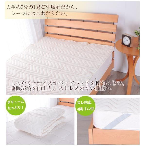 ベッドパッド クィーン ショート 敷パッド 日本製 テイジン・マイティトップ2|ioo|02