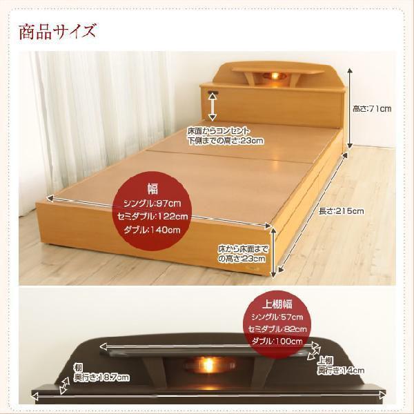 フランスベッド 収納付きベッド シングル マットレス付き 棚付き 宮付き 収納ベッド 引き出し付き 型番:XQ-210&MS-14 |ioo|02
