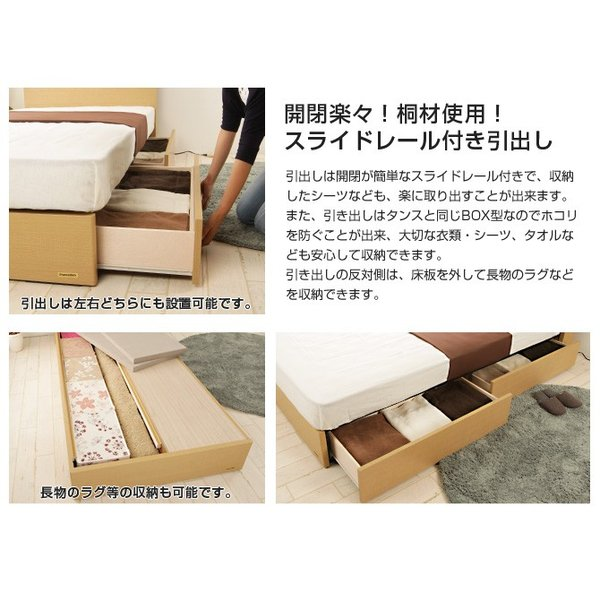 フランスベッド 収納ベッド 棚付 コンセント付  照明付  引出し付 フレームのみ 高さ22.5cm 日本製  シングル GR-03C ioo 04