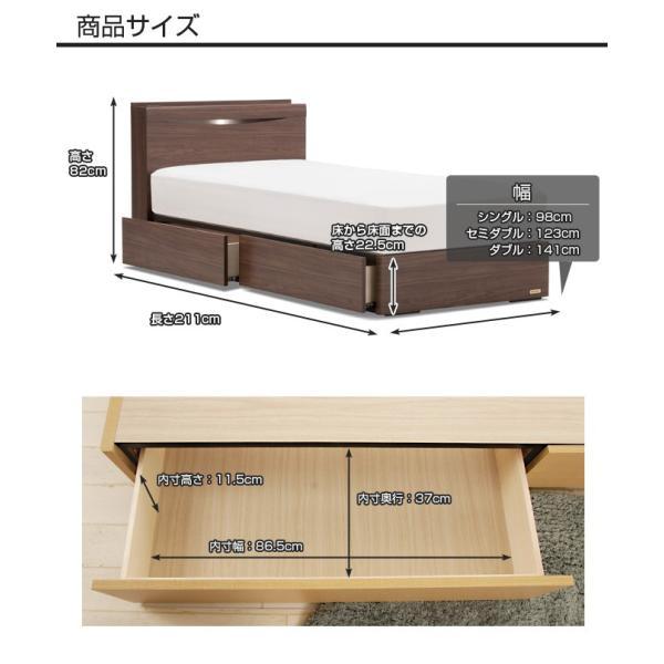 フランスベッド 収納ベッド 棚付 コンセント付  照明付  引出し付 フレームのみ 高さ22.5cm 日本製  ダブル GR-03C|ioo|02