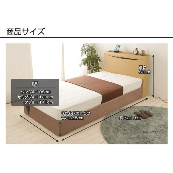フランスベッド 棚付き コンセント付き 照明付  Wクッション フレームのみ 高さ22.5cm 日本製  ダブル GR-03C|ioo|02