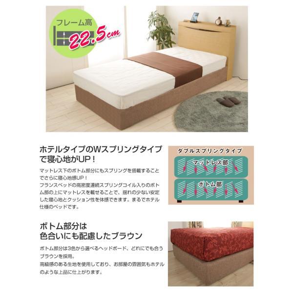 フランスベッド 棚付き コンセント付き 照明付  Wクッション フレームのみ 高さ22.5cm 日本製  ダブル GR-03C|ioo|04