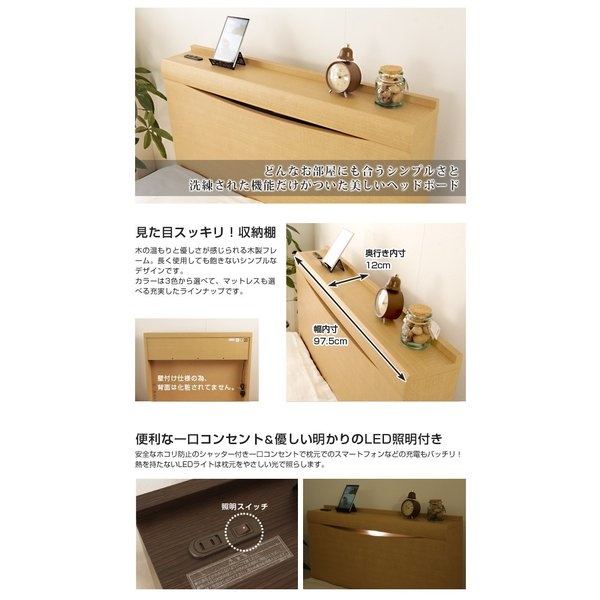 フランスベッド 棚付き コンセント付き 照明付  Wクッション フレームのみ 高さ22.5cm 日本製  ダブル GR-03C|ioo|05