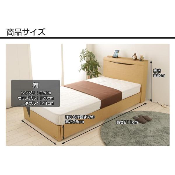 フランスベッド 棚付き コンセント付き 照明付  SC フレームのみ 高さ26cm 日本製  セミダブル GR-03C|ioo|02