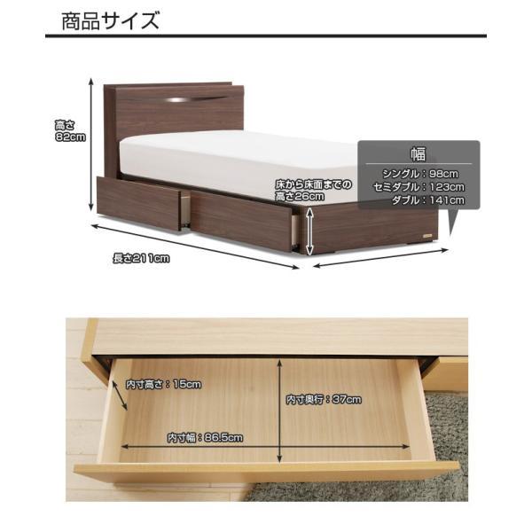 フランスベッド 収納ベッド 棚付 コンセント付  照明付  引出し付 フレームのみ 高さ26cm 日本製  シングル GR-03C|ioo|02