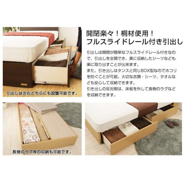 フランスベッド 収納ベッド 棚付 コンセント付  照明付  引出し付 フレームのみ 高さ26cm 日本製  シングル GR-03C|ioo|04