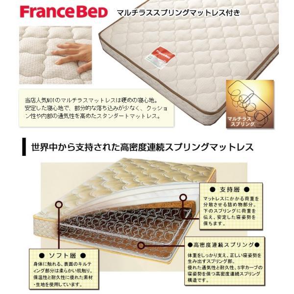 フランスベッド  棚付き コンセント付き 照明付  Wクッション マルチラスマットレス付 高さ22.5cm 日本製  ダブル GR-03C ベット|ioo|06