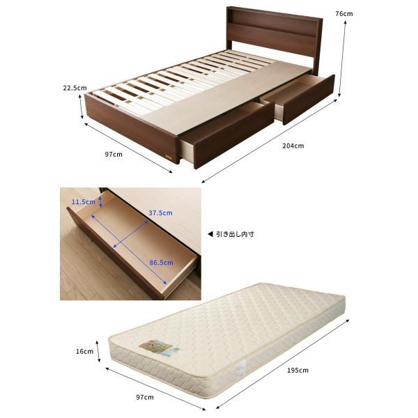 棚 コンセント 収納 ベッド シングル 引き出し 収納ベッド LED照明 すのこ 日本製 フランスベッド マットレス付き マルチラス|ioo|02