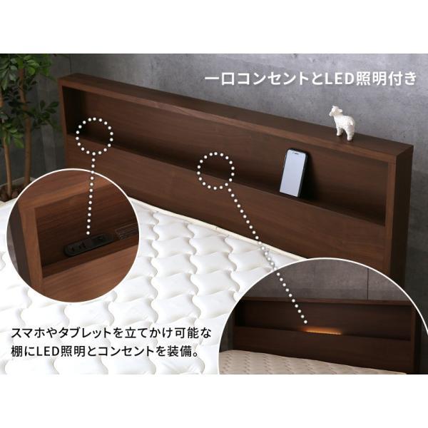 棚 コンセント 収納 ベッド シングル 引き出し 収納ベッド LED照明 すのこ 日本製 フランスベッド マットレス付き マルチラス|ioo|04