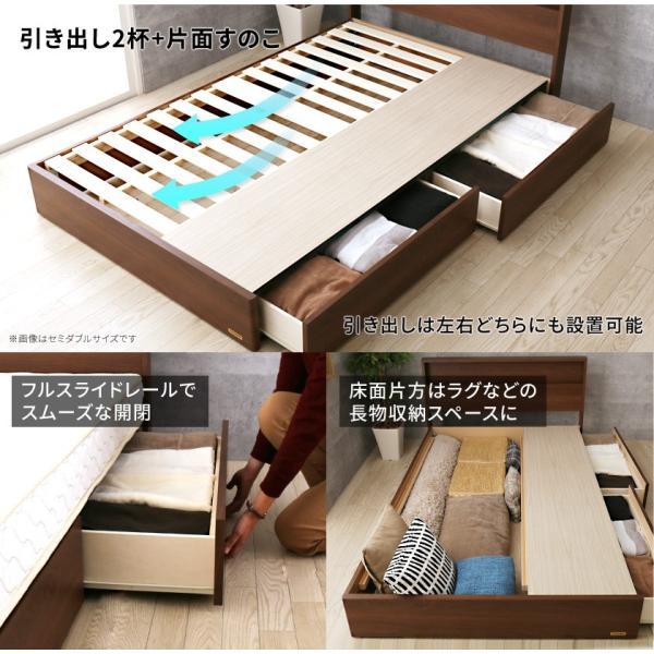 棚 コンセント 収納 ベッド シングル 引き出し 収納ベッド LED照明 すのこ 日本製 フランスベッド マットレス付き マルチラス|ioo|06