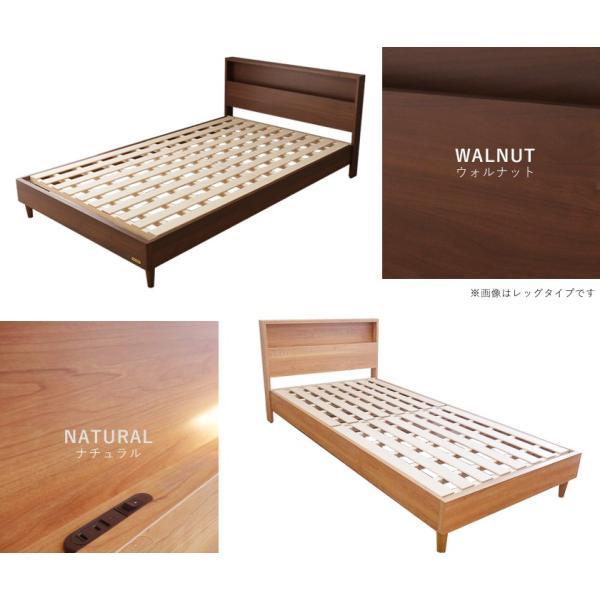 棚 コンセント 収納 ベッド シングル 引き出し 収納ベッド LED照明 すのこ 日本製 フランスベッド マットレス付き マルチラス|ioo|09