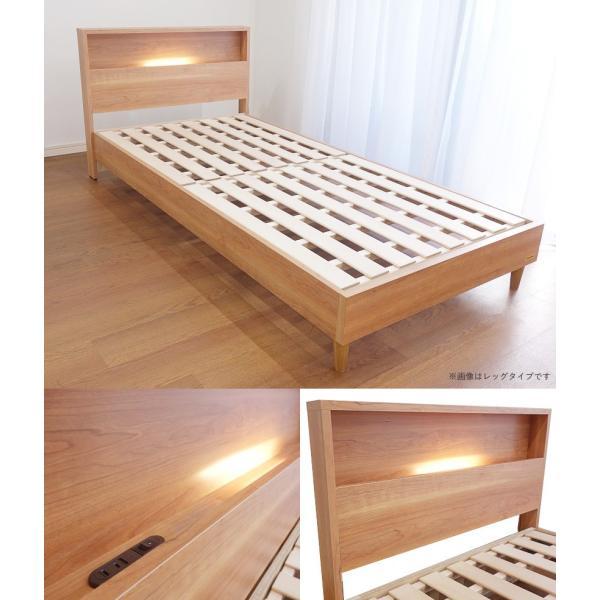 棚 コンセント 収納 ベッド シングル 引き出し 収納ベッド LED照明 すのこ 日本製 フランスベッド マットレス付き マルチラス|ioo|10