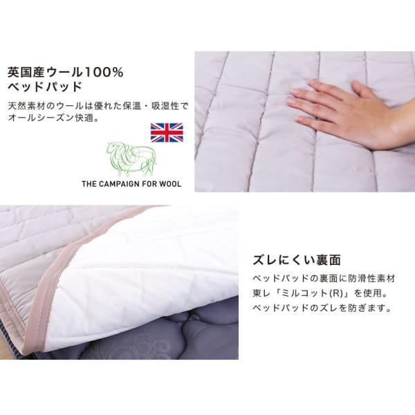 らくピタ 羊毛2点パック2 クイーン フランスベッド ズレにくい羊毛ベッドパッド+専用シーツ ウール100% コットン100% 簡単マットレスカバー|ioo|03