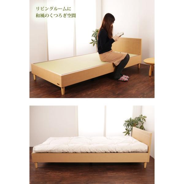 フランスベッド 畳ベッド タタミーノF シングル フレームのみ 脚付 和紙たたみ|ioo|02