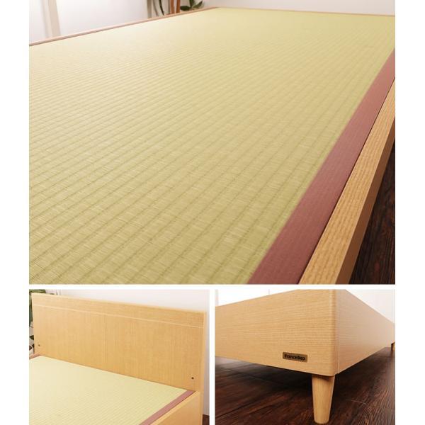 フランスベッド 畳ベッド タタミーノF シングル フレームのみ 脚付 和紙たたみ|ioo|03