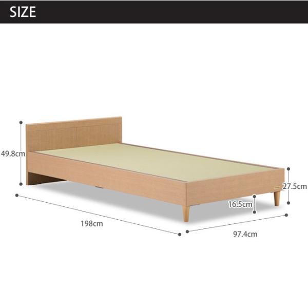 フランスベッド 畳ベッド タタミーノF シングル フレームのみ 脚付 和紙たたみ|ioo|05